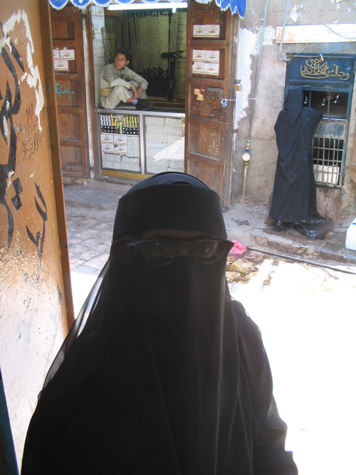 Janet in burka